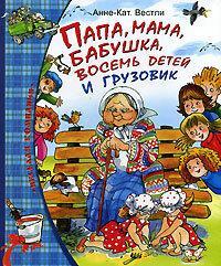 7 книг, которые важно прочитать детям, чтобы они были отзывчивыми