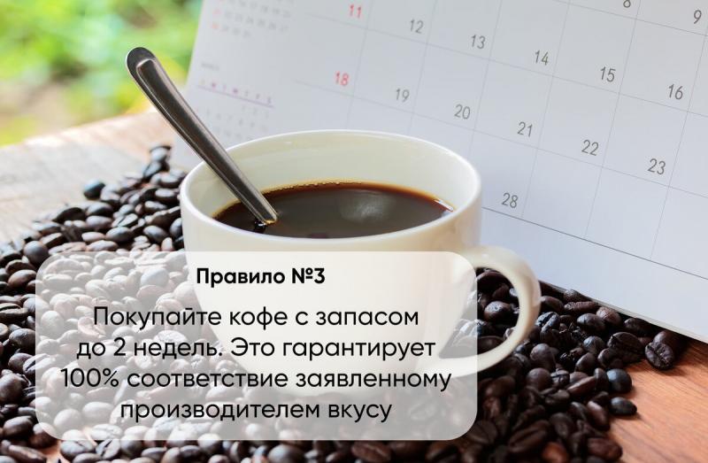 Как правильно хранить кофе: базовые правила и секреты от профессионалов