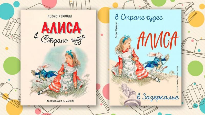 Книги из школьной программы, которые необходимо перечитать взрослым