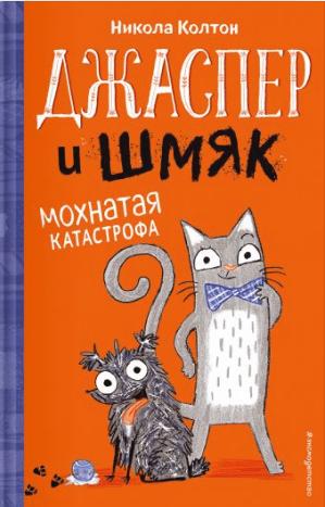 Книжки для мальчишек