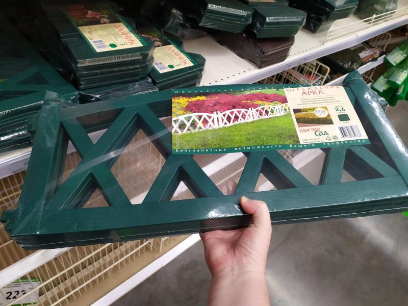 Леруа Мерлен: это что-то новенькое. Новинки для дома и огорода (полки, крючки, вешалка, удлинитель для грядок)