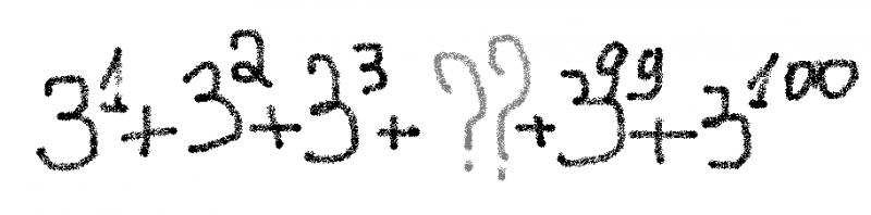 Математическая головоломка проверим ваш IQ.Если справитесь,то ваш IQ 69.
