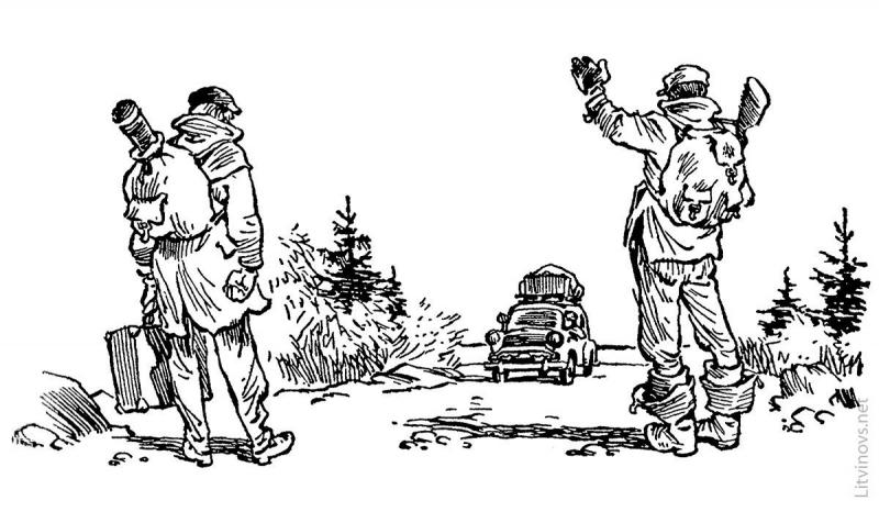 """Очень смешные цитаты из """"Понедельника"""" братьев Стругацких, которые невозможно читать без улыбки."""