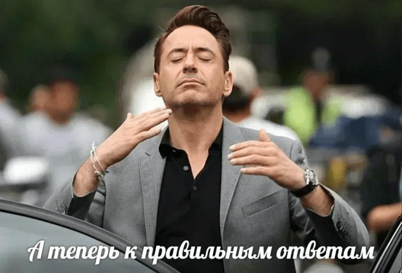 ТЕСТ: Хорошо ли вы знаете русский язык? Справитесь с 6 вопросами без ошибок? Часть 22!