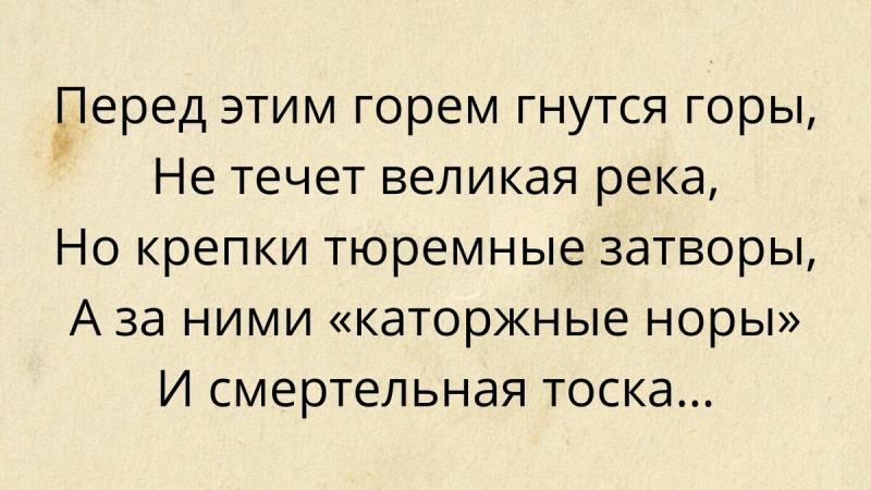 Тест: Сможете ли вы вспомнить главные классические произведения русской литературы?