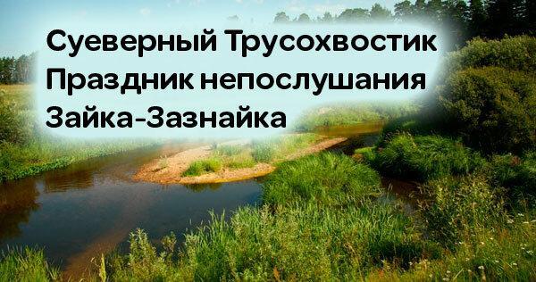 Тест: Узнаете без ошибок известного русского писателя по 3 его произведениям?