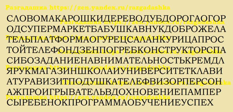 5 тестов на внимательность от 02.07.2020 г.
