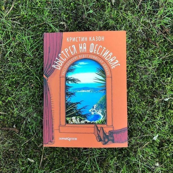 Главная книжная распродажа лета. 12 бестселлеров с большими скидками