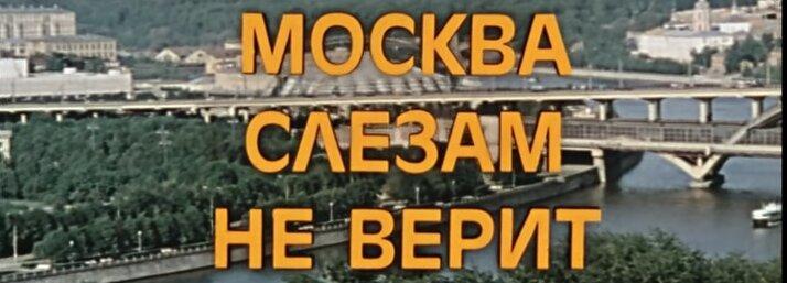 Худший фильм СССР!