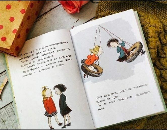 Книги для первого самостоятельного чтения с крупным шрифтом и картинками