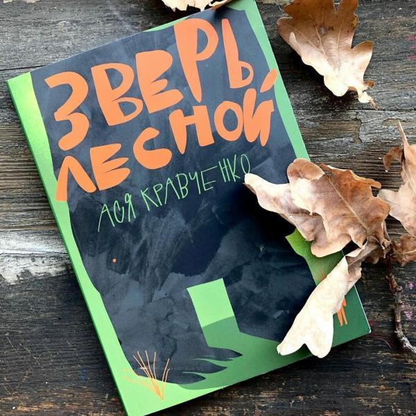 Книги для подростков, которые сделают лето незабываемым
