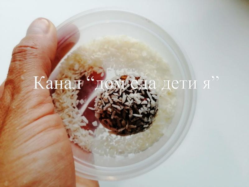 Конфеты без сахара и его заменителей