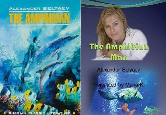 Перевёл отзывы иностранцев о «Человеке-амфибии» Александра Беляева