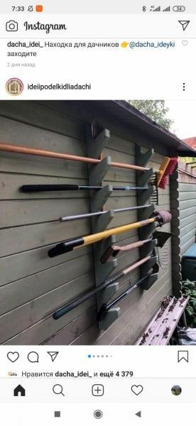 Сделал удобное и простое крепление для садового инвентаря. Рассказываю и показываю пошагово.