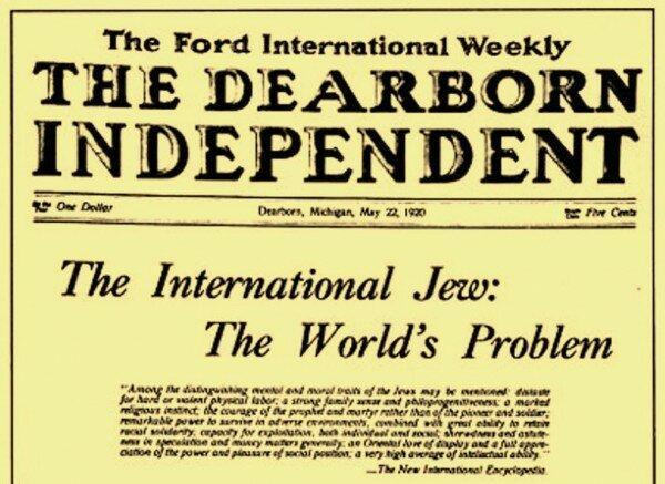 """Стоит ли читать книгу """"Международное иудейство"""" Генри Форда?"""