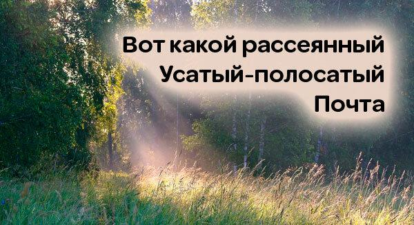 Тест: Кто автор? Попробуете узнать русского писателя по его трем произведениям?