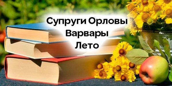 Тест: Узнаете известного русского писателя по 3 его произведениям?
