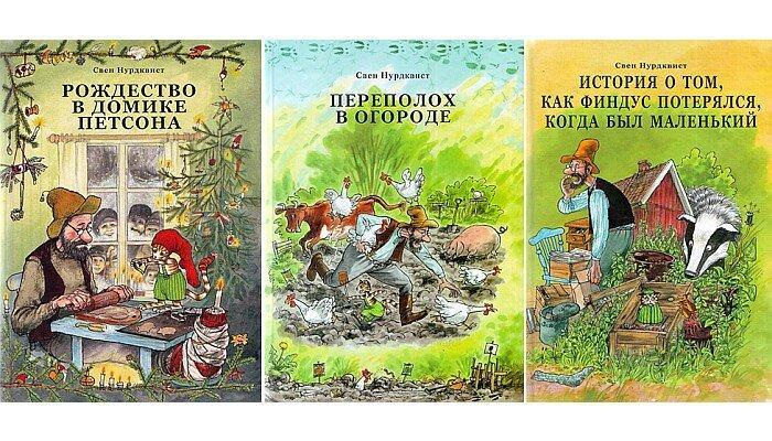 ТОП-5 лучших книжек для чтения с детьми