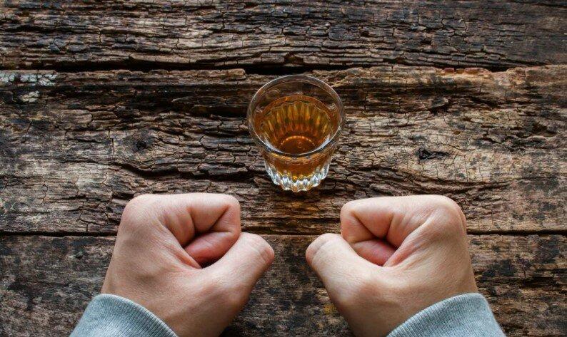 Алкоголь и сила воли.