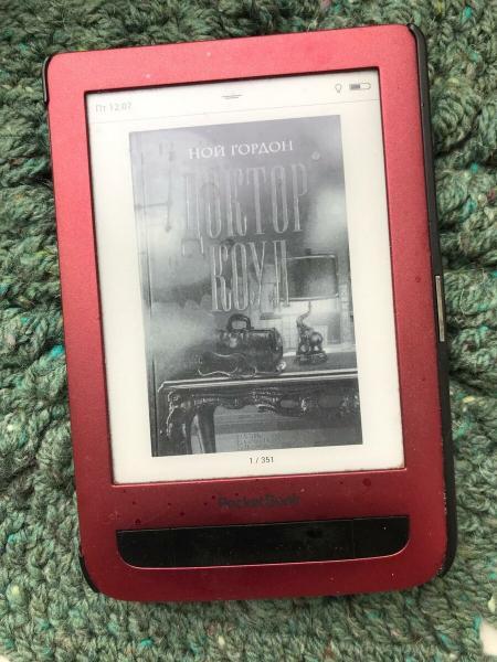 Что почитать? Гордон Ной, «Лекарь. Ученик Авиценны», «Шаман» и «Доктор Коул»– исторические романы, приключения