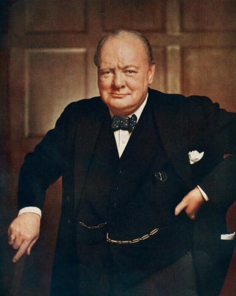 Две цитаты Уинстона Черчилля об успехе.