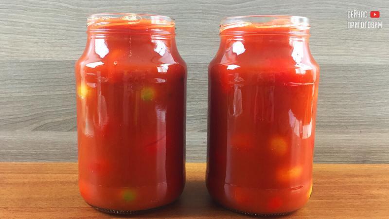 Этот рецепт помидоров на зиму, самый любимый в нашей семье, даже рассол выпивается до конца