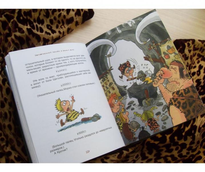 Как помочь ребенку полюбить читать? Интересные книги с крупным шрифтом и картинками