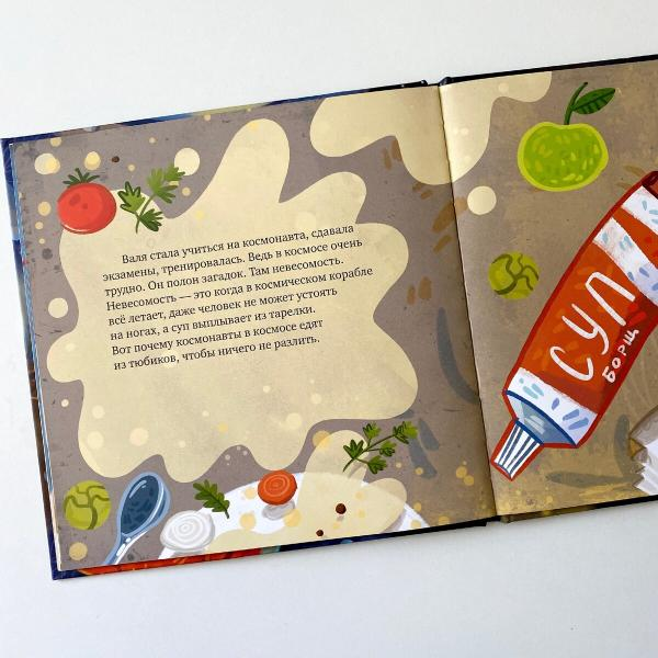 Книги о Менделееве и Терешковой для малышей. Зачем?