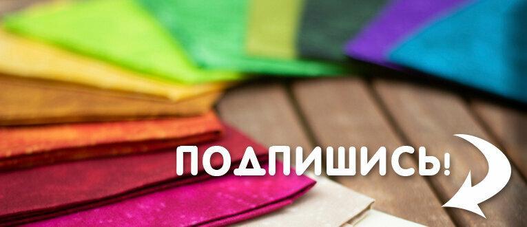 """Лоскутные одеяла """"швами наружу"""". 3 главных совета по шитью"""