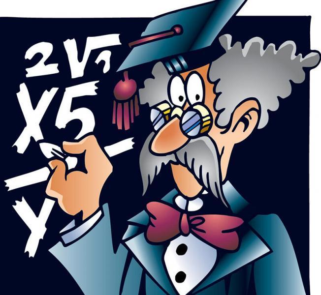 Математика - царица наук и не поспоришь!