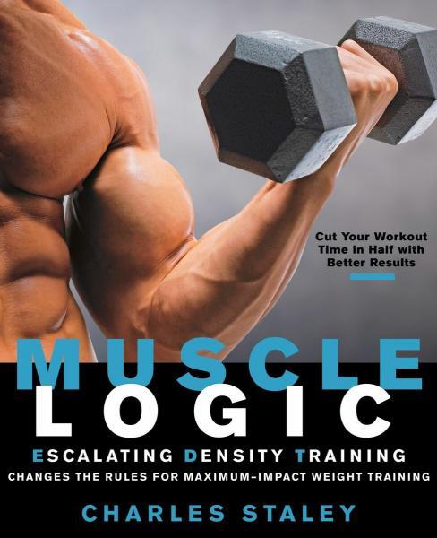 Необычный способ нарастить мышцы. Система EDT