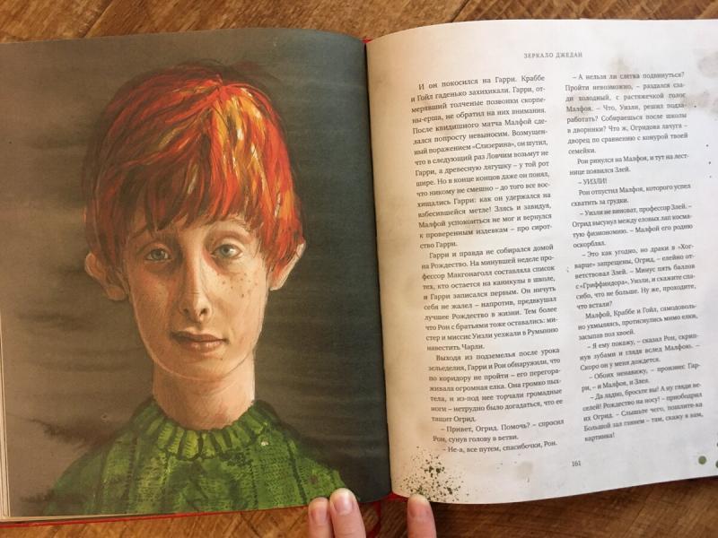 Неутихающие споры вокруг переводов книг о Гарри Поттере