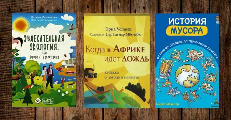 О кошках, собаках и секретах природы: книжные новинки для детей
