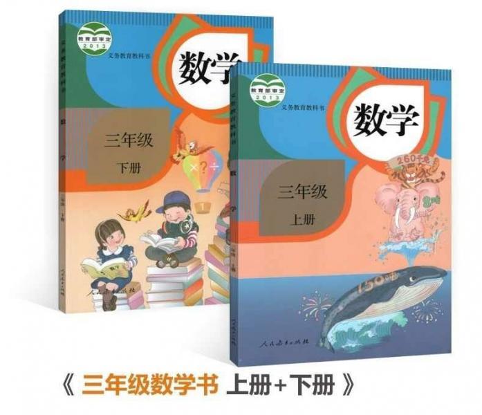 Ответ на задачку из китайского учебника, с которой почти никто не справился! Проверьте себя