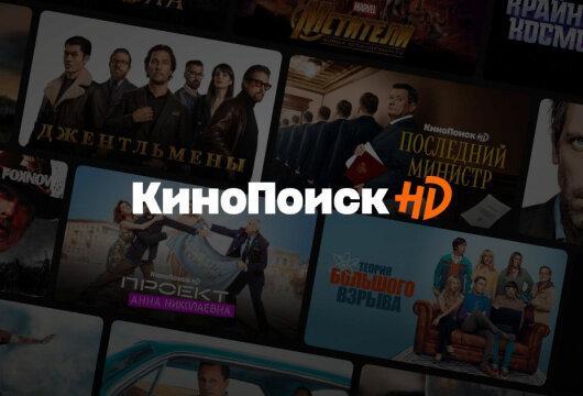 5 лучших русских стриммингов для просмотра сериалов