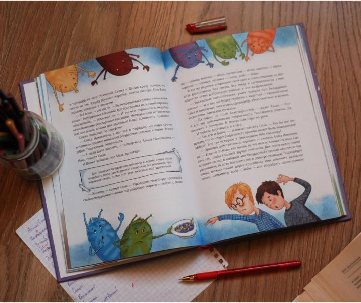 Что читать детям и подросткам этой осенью. Выбор редакции Лабиринта