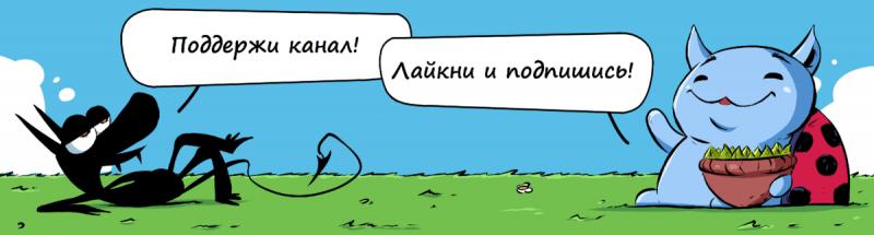Что известно о русской версии «Гравити Фолз»?