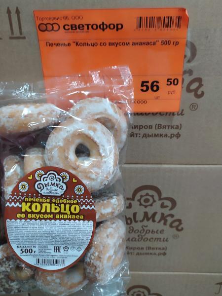 """Две недели не были в любимом """"Светофоре"""". Заехали и потратили 1166 рублей. Смотрите, что купили (чек+фото)."""