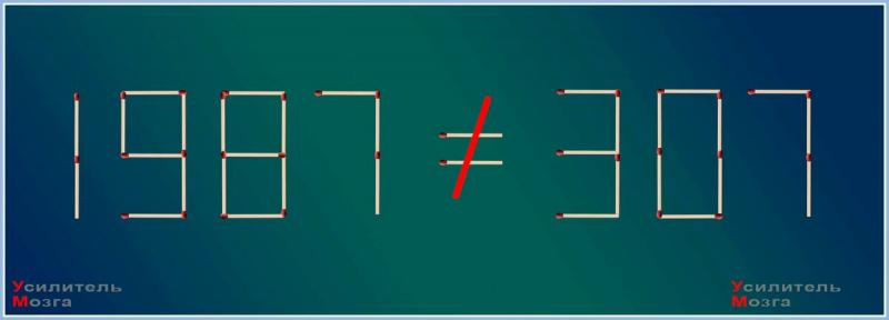 Головоломки со спичками. Переставьте две спички для получения равенства.