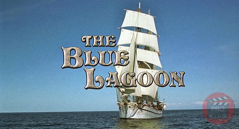 """""""Голубая лагуна"""": киноляпы и интересные факты. Часть 1"""