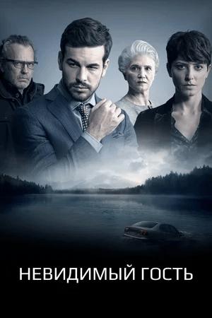 Испанские криминально-детективные фильмы/сериалы, часть 6