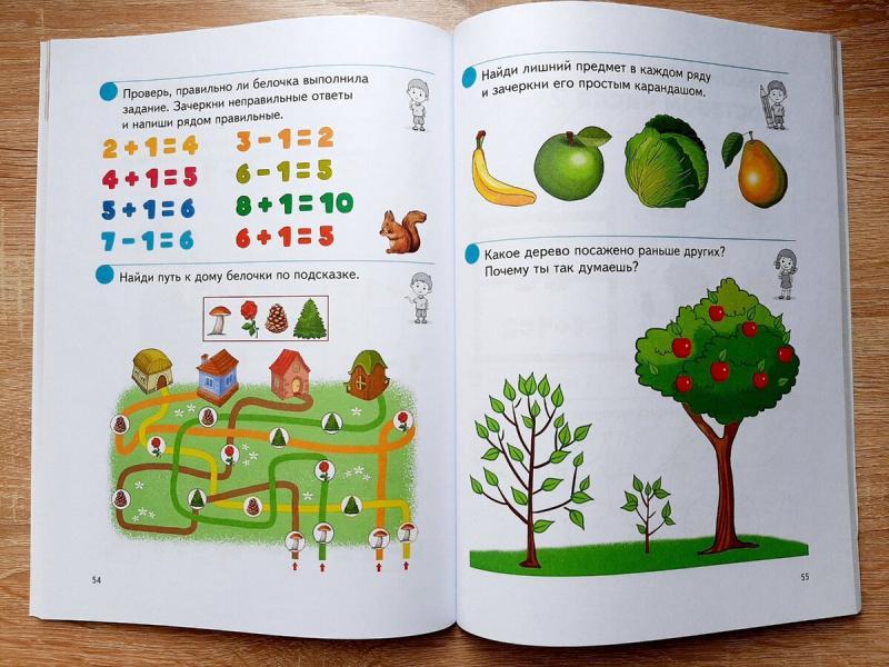 Как научить ребенка любить знания? Самые полезные книги для подготовки к школе