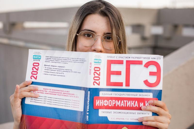 Как сдали ЕГЭ в 2020 году. Статистика ЕГЭ 2020 по России