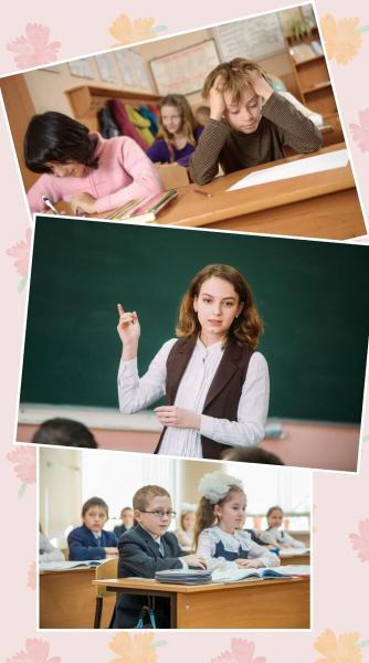 Как учат последнее время учителя в бесплатных школах.