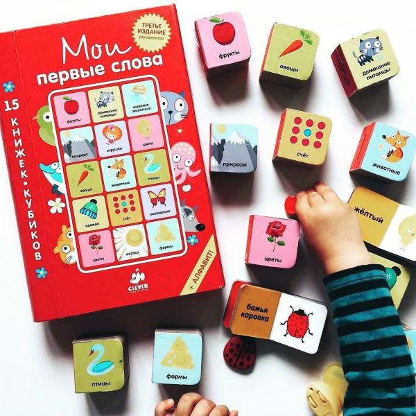 Лучшее за 10 лет: топ-10 детских книг