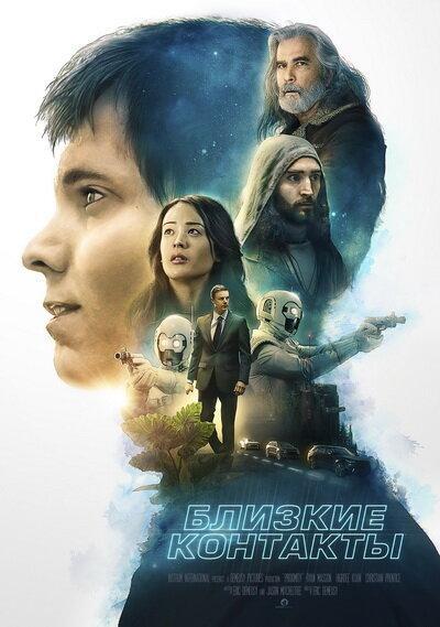 Лучшие фильмы, вышедшие в хорошем качестве #49 (2020, 35-я неделя)