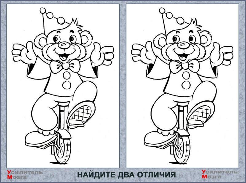 На картинке всего два отличия. Найдете их? Тест на внимательность