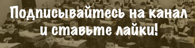 """Почему мне, как учителю, не страшна """"дистанционка"""" с 1 сентября"""