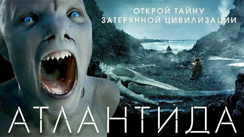 "Рецензия на фильмы ""Иностранец"" (2017) и ""Атлантида"" (2017)."
