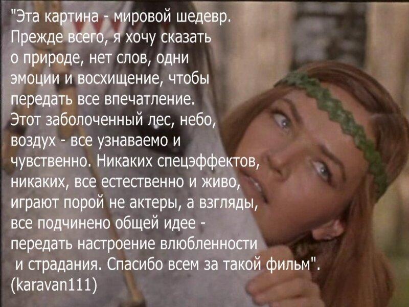 """Сегодня А. И. Куприну 150 лет. Две экранизации его повести """"Олеся""""."""